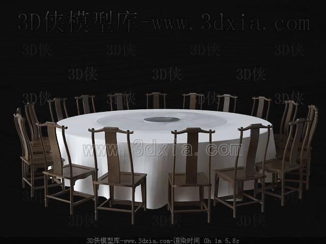 餐桌3D模型下载-42-版本MAX8【ID:36545】