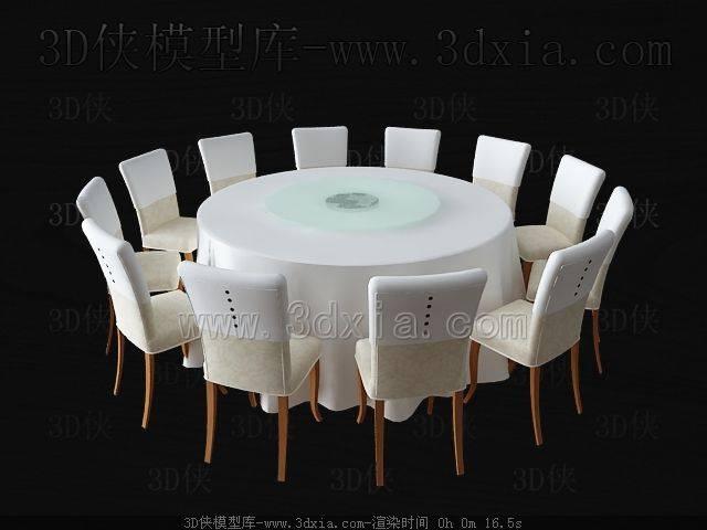 餐桌3D模型下载-76-版本MAX8【ID:36554】