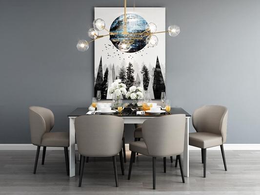现代餐桌椅吊灯组合3D模型【ID:36995047】