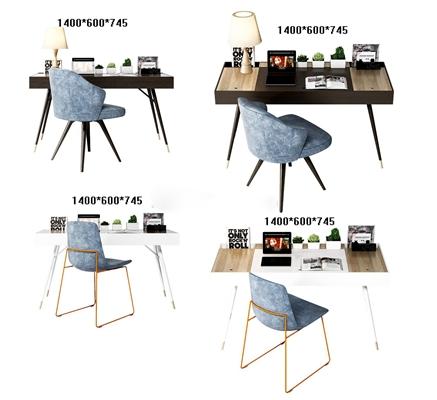 现代北欧书桌椅组合3D模型下载【ID:37126871】