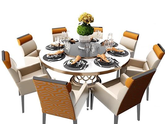 现代餐桌椅摆件3d模型【ID:37200141】