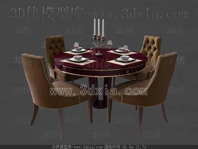 餐桌3D模型-版本2009-b105【ID:37471】