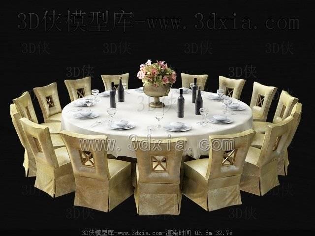 餐桌-版本2009-193D模型【ID:37799】