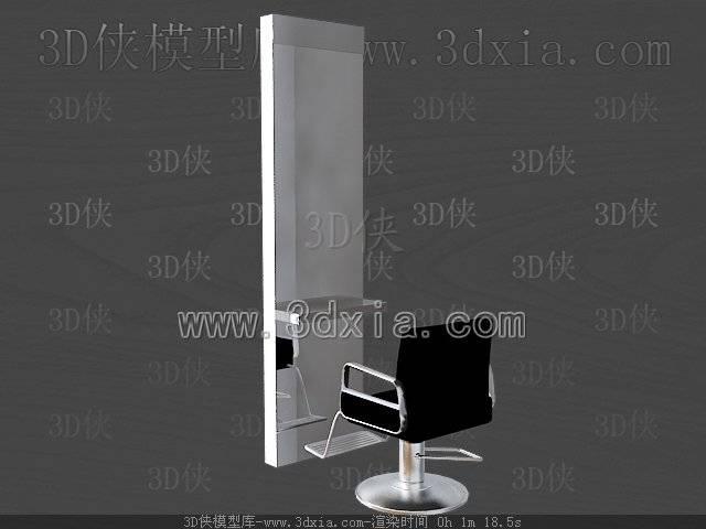 其它桌子-3dmax2009-3563D模型【ID:38532】