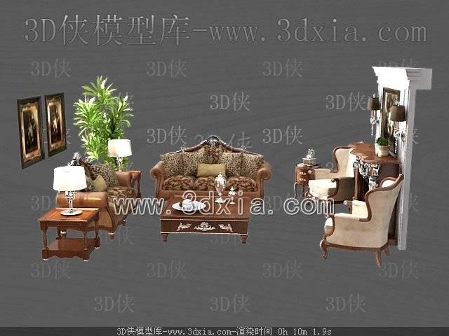 沙发组合3D模型-版本2009-186【ID:38910】