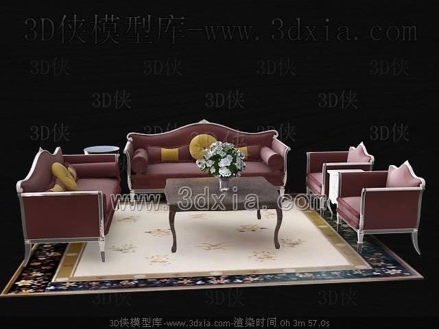 沙发组合3D模型-版本2009-a3443【ID:39330】