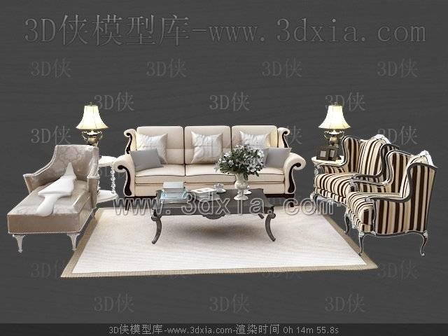 沙发组合3D模型-版本2009-a351【ID:39338】