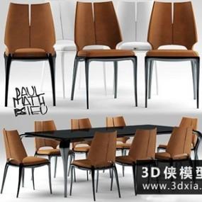 现代餐桌椅组合国外3D模型【ID:729435722】