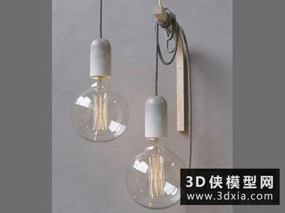 現代北歐壁燈國外3D模型【ID:829500871】