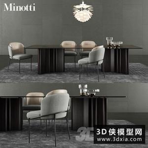現代餐桌椅組合國外3D模型【ID:729321782】