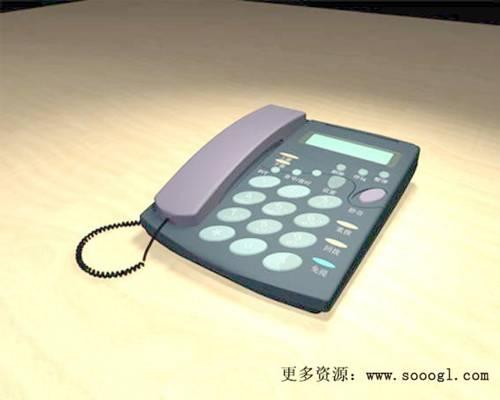 电话53D模型【ID:417096606】
