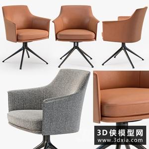 现代旋转椅国外3D模型【ID:729306822】