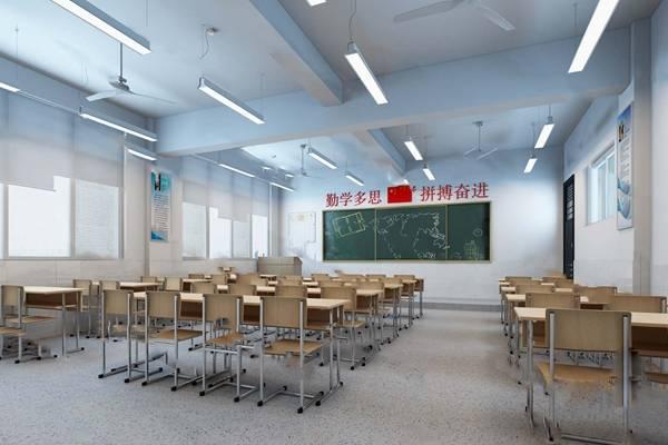 现代教室3D模型【ID:124896686】