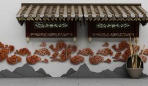 新中式瓦檐挂件组合3D模型【ID:727808801】