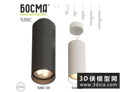 現代明裝筒燈國外3D模型【ID:929366186】