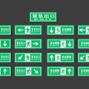 现代安全出口指示牌组合3D模型【ID:227781739】
