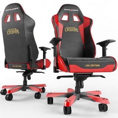 现代电脑椅3D模型下载【ID:219467889】