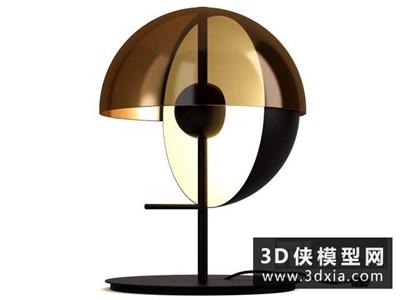 现代台灯国外3D模型【ID:829435962】