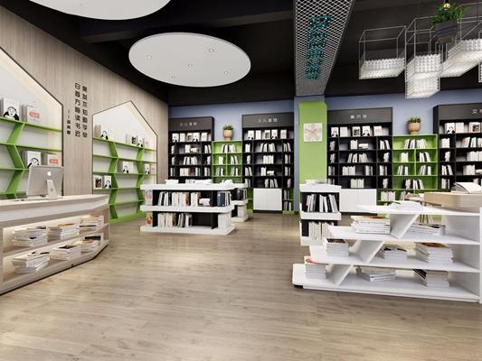 現代圖書館3D模型【ID:827875235】
