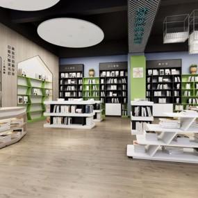 现代图书馆3D模型【ID:827875235】