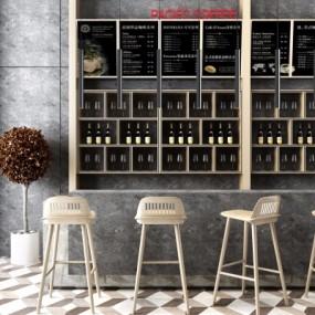 现代吧台吧椅酒柜盆栽组合3D模型【ID:627806314】