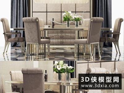 現代餐桌椅组合国外3D模型【ID:729407779】