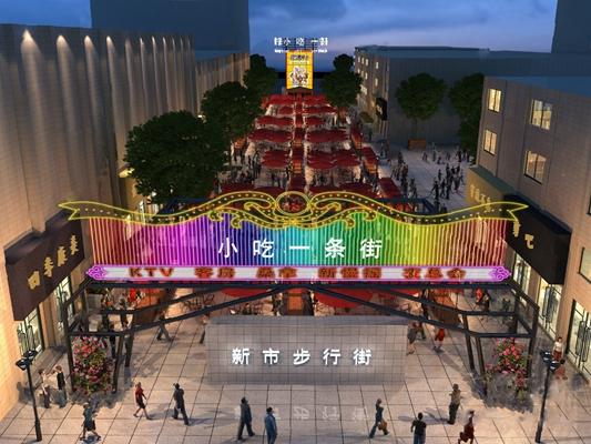 商业街3D模型【ID:920012099】