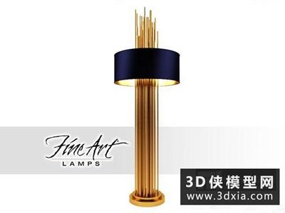 現代金屬落地燈國外3D模型【ID:929653073】