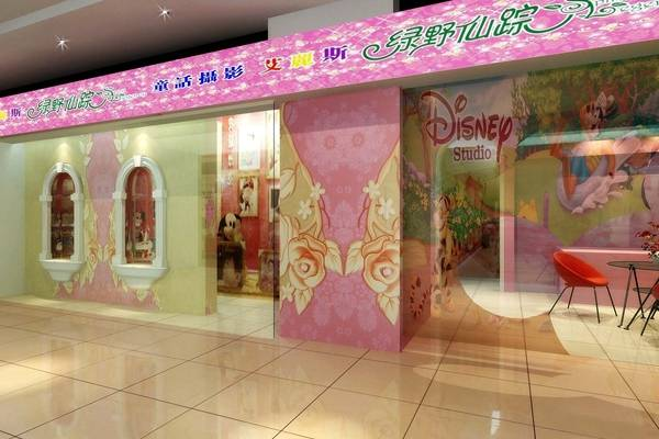 现代粉色婚纱摄影店3D模型【ID:515047587】