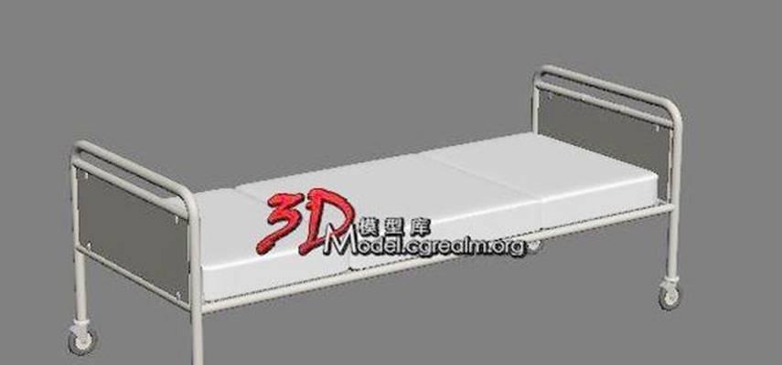 病床33D模型【ID:516921110】