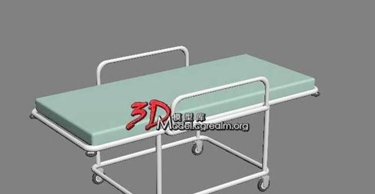 病床63D模型【ID:516921116】