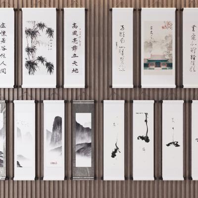 中式水墨字畫3D模型【ID:128398029】