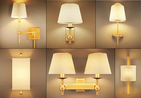 现代金属壁灯组合3D模型【ID:56970393】
