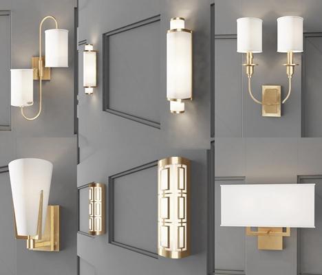 现代金属壁灯组合3D模型【ID:56970397】