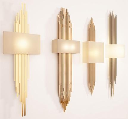现代金属壁灯组合3D模型【ID:56984790】