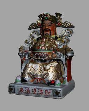 3D财神爷模型