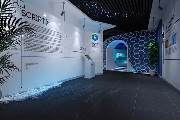 现代展厅科技展馆3D模型【ID:57157548】