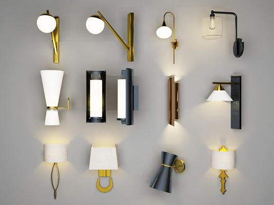 现代金属壁灯组合3D模型【ID:57187292】