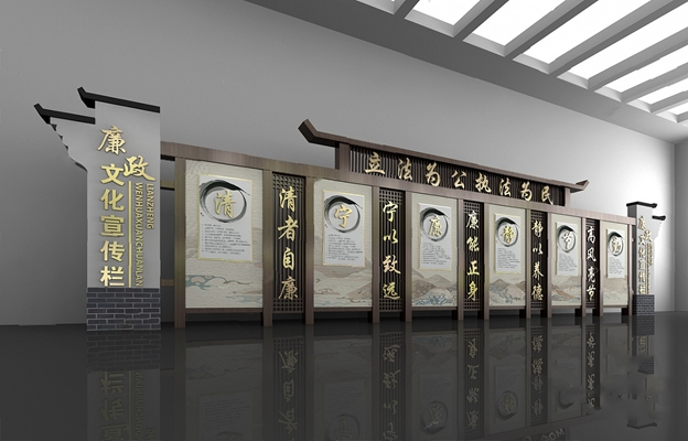新中式宣传栏3D模型【ID:326231567】