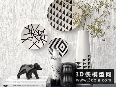 現代裝飾品組合國外3D模型【ID:929570895】