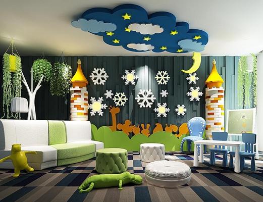 現代兒童家具壁飾桌椅沙發吊燈雪花壁燈城堡造型綠植組合3D模型【ID:127896292】