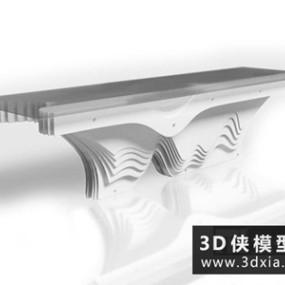 现代餐桌国外3D模型【ID:729547782】