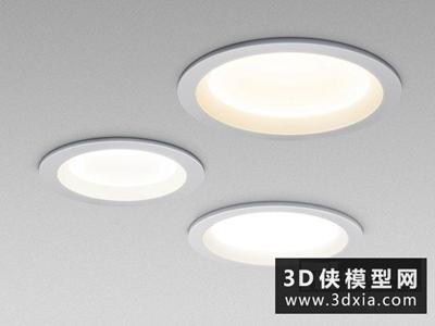 射燈國外3D模型【ID:929530161】