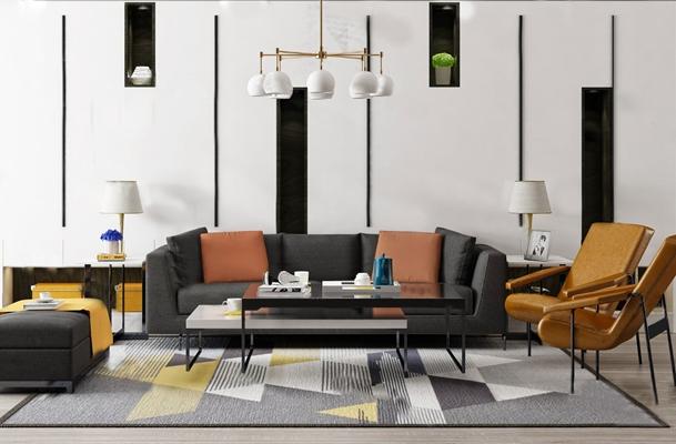 现代沙发茶几组合3D模型【ID:624890055】
