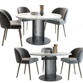 现代餐桌椅组合3D模型【ID:834830809】