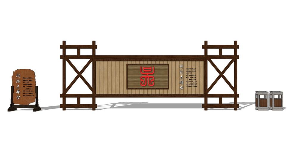 中式宣传栏垃圾桶组合SU模型【ID:336393061】