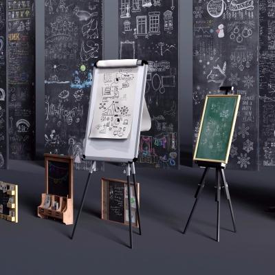 現代畫架磁力黑板3D模型【ID:928560051】