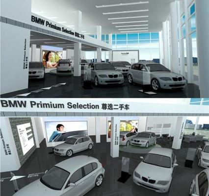 汽车展厅23D模型【ID:617366946】