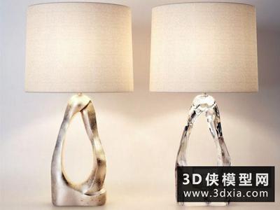 現代臺燈國外3D模型【ID:829522919】