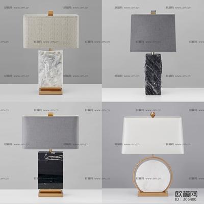 现代大理石台灯组合3D模型【ID:67053812】
